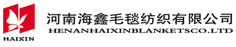 Henan Haixin blanket Textile Co., Ltd.